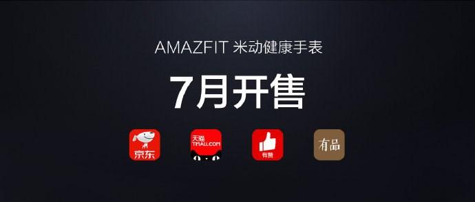 华米发布AMAZFIT米动健康手表:699元(8)