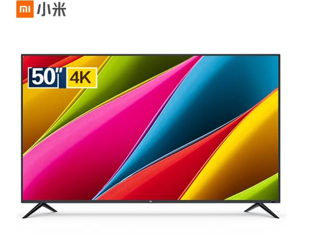 小米大家电618促销:小米4A 50寸4K电视1399元