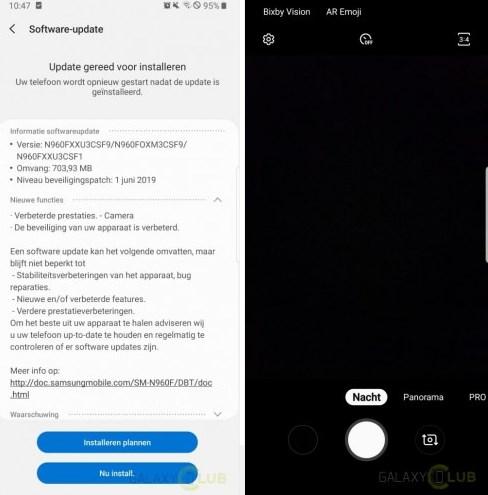 德版三星Galaxy Note 9获系统更新:新增超级夜景模