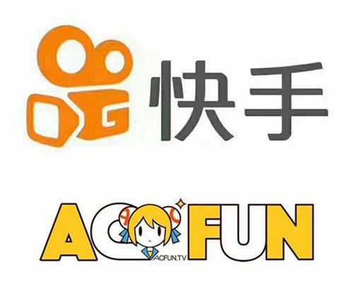 快手任命文旻为AcFun负责人 曾任网易文学副总经理