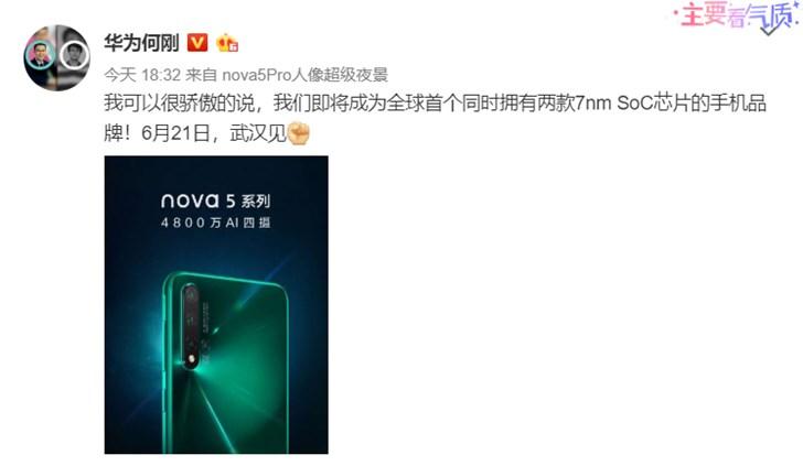 Huawei Nova 5 - Kirin 810 SoC