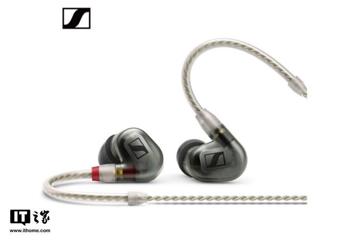 森海塞尔旗舰耳机IE500 PRO 上架:7mm动圈单元,售价4999元