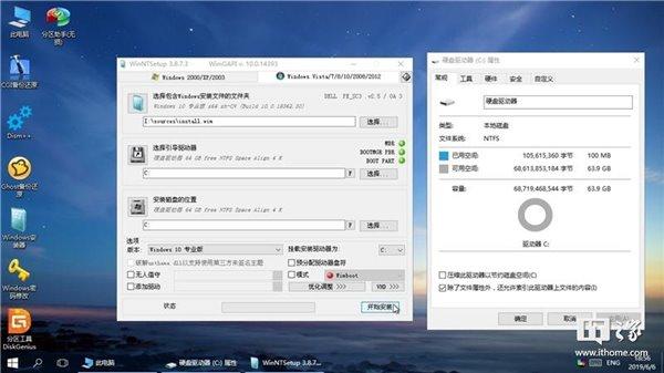 如何在exFAT分区中安装并启动Windows系统