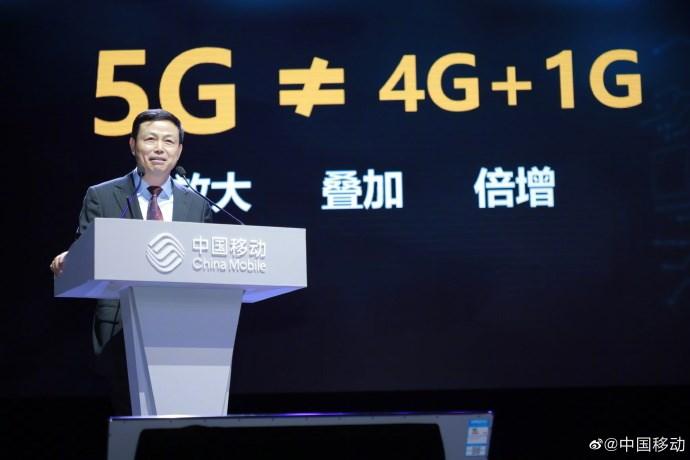 中国移动将推动5G终端同时支持SA、NSA双模