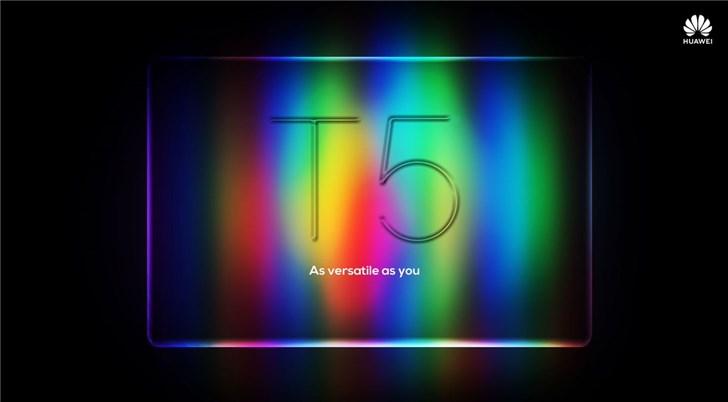 华为将在印度发布T5平板:现代设计+卓越性能