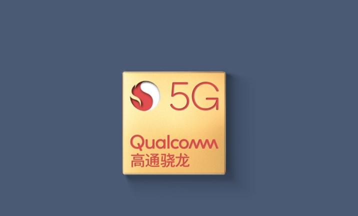高通骁龙855成为首款获智能卡认证的移动SoC,离线支付将成为可能}