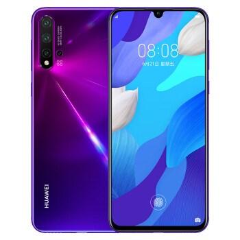 2999元,华为 nova 5 Pro 8G*+128G*仲夏紫版补货开售