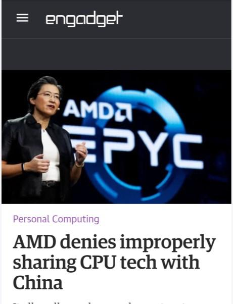 AMD否认华尔街日报关于其与中国不当共享CPU技术一事}