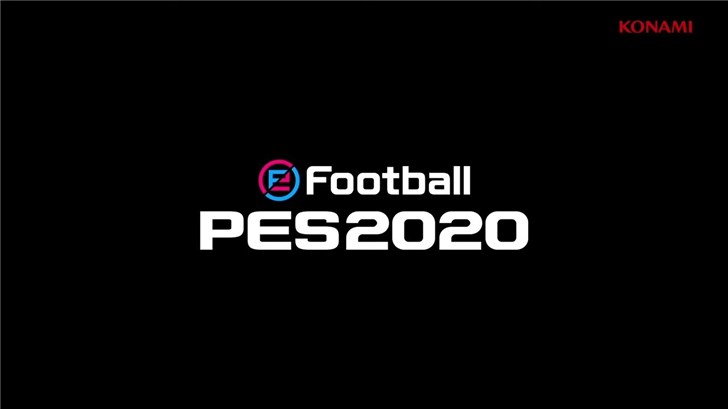 《实况足球2020》将于7月30日发布Demo,包含14支授权球队