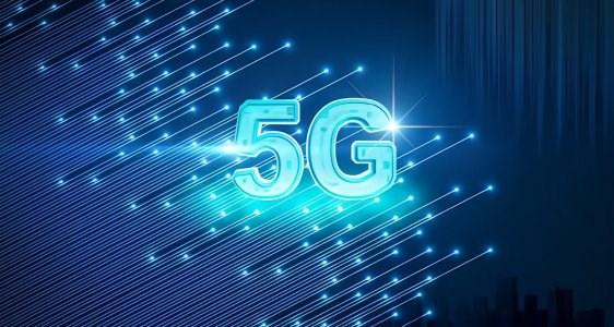 上海发布5G发展三年行动计划:到2021年建设5G基站3万个