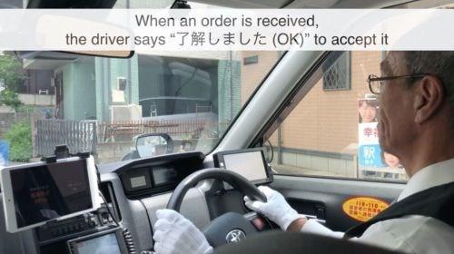 滴滴透露海外重点产品规划,将在日本和澳洲推出AI语音接单
