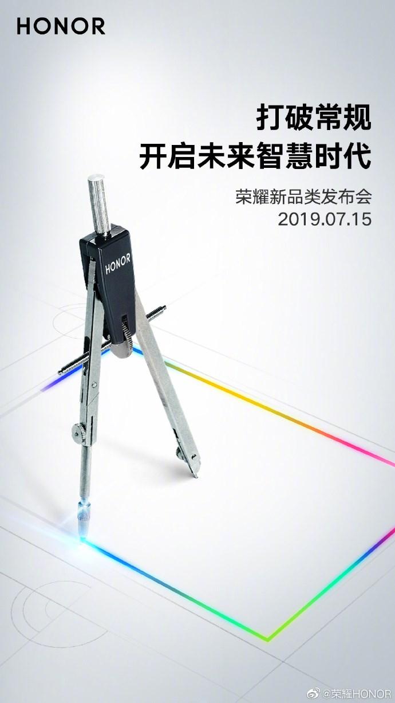 华为董事长:华为不做传统电视,荣耀7.15新品有待揭晓