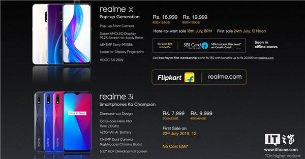 Realme X/3i印度发布 3i版采用钻石切割+三卡插槽
