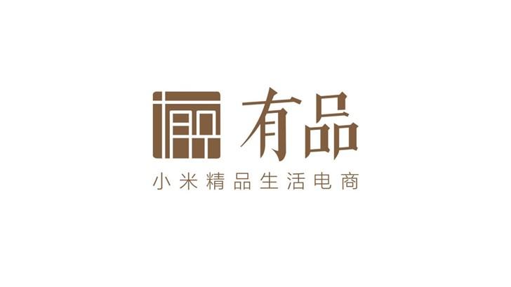 小米旗下电商平台有品新增汽车销售业务}