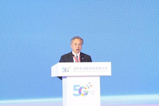 中国通信企业协会会长:5G是各国竞争的制高点