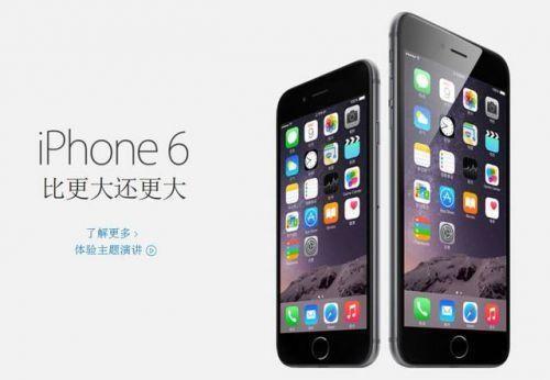 一代机皇苹果iPhone 6正式停产,你的手机还有哪些是绝版?