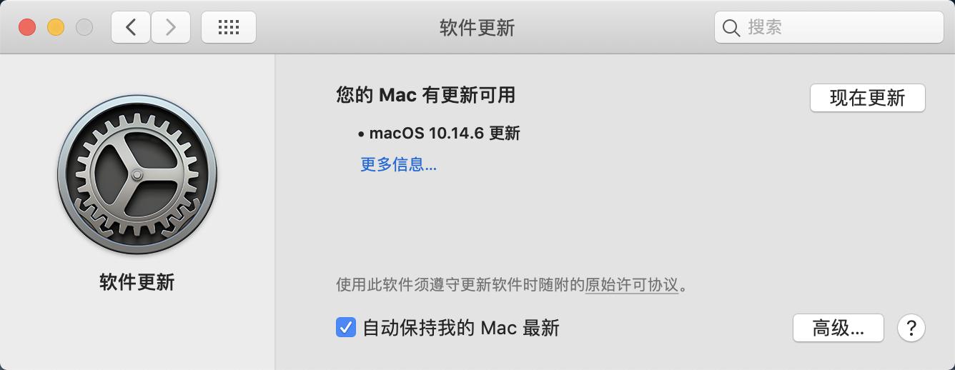 苹果 macOS Mojave 10.14.6 正式版推送