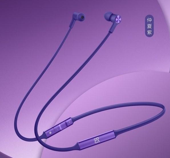 华为FreeLace无线耳机全新配色仲夏紫与翡冷翠开售 售价489元