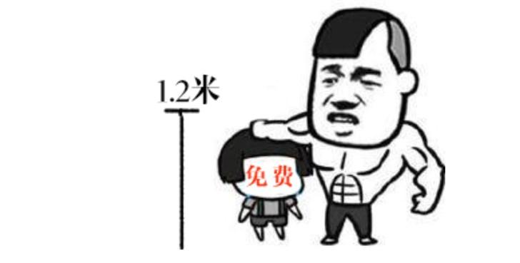 中国铁路12306官方释疑:儿童火车票到底怎么买