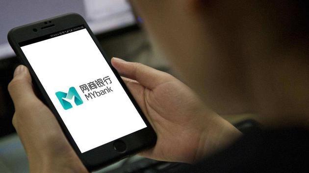 彭博:马云旗下网商银行正寻求将资本金从40亿增至100亿元-第1张图片