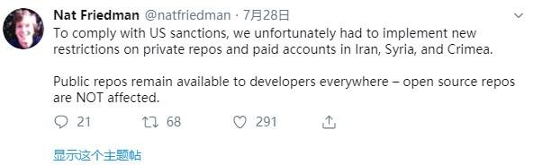 GitHub回应突然断供:身不由己