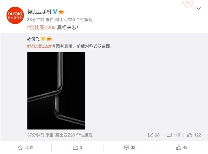 官方公布努比亚Z20外观细节图:前后对称式双曲
