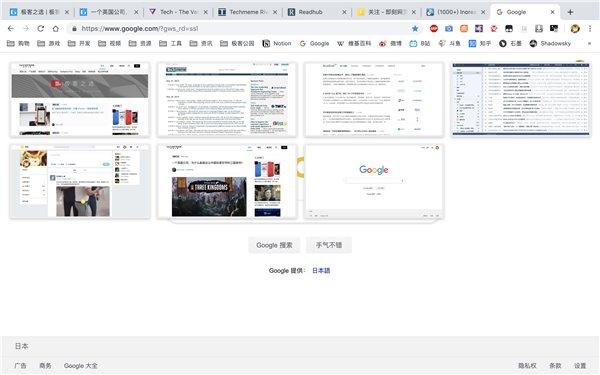 收好这15个Chrome扩展,让你的浏览器变得更加强大