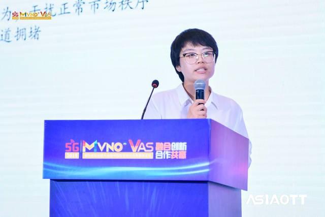 中国信通院黄丹:未经用户允许发送营销类短信属违法行为-第1张图片