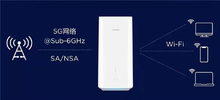 2499元,华为5G CPE Pro开售:巴龙5000芯片,支持5G全网通-第6张图片