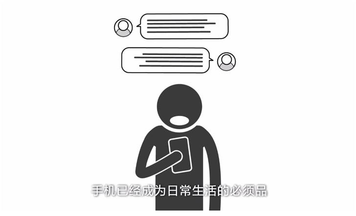 华为官方预热EMUI 10,打破终端边界!
