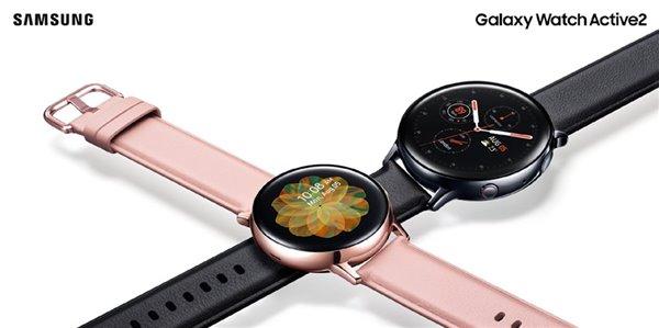三星Galaxy Watch Active2正式发布 有40mm和44mm两种尺寸