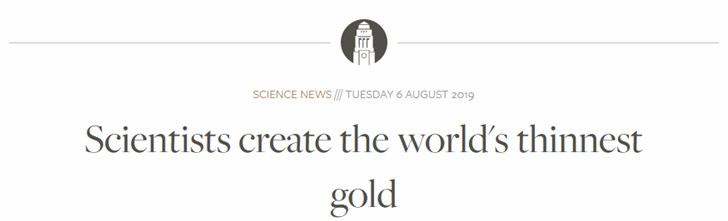 科学家创造最薄黄金:两原子厚,被认为是2D