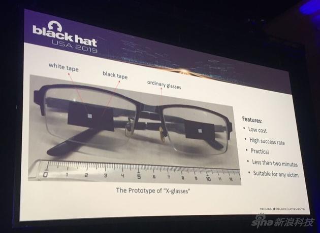 研究人员展示绕过人脸识别的方法:使用眼镜和胶带可解锁iPhone