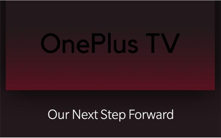 外媒:一加将于9月26日推出一加电视