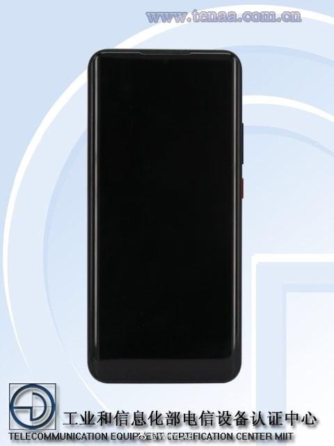 中国移动自主品牌5G手机先行者X1入网:双曲面柔