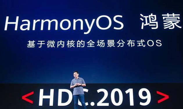 不只是华为手机备胎,鸿蒙OS的野心与挑战