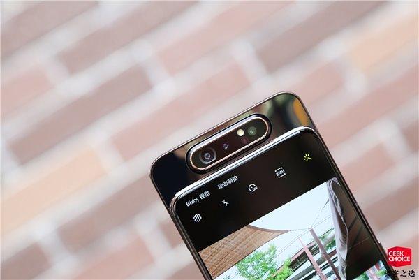 三星Galaxy A80图赏:后置三摄变前摄,可翻转镜头适合自拍