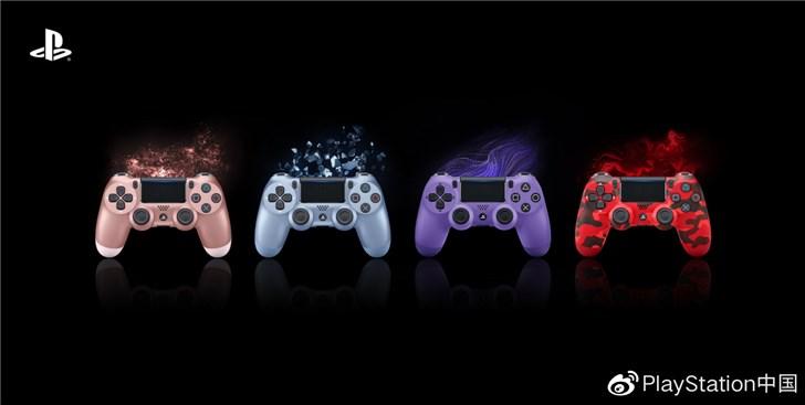 索尼无线手柄推出四款全新配色 将于9月6日上市
