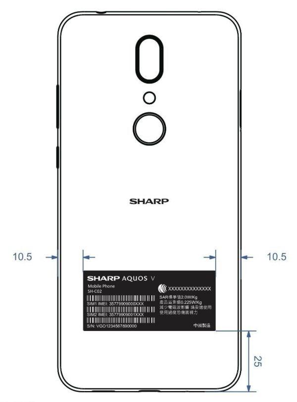 夏普AQUOS V手機通過NCC認證 采用后置豎向排列雙攝