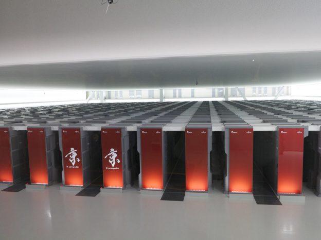 """<b>日本""""京""""超级电脑将退休,继任机型富岳2021年正式上线</b>"""
