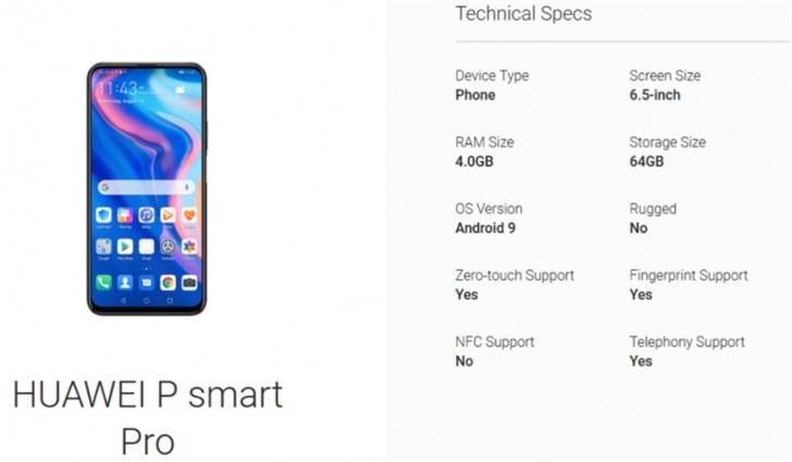 华为P smart Pro现身谷歌企业数据库:或将搭载麒麟