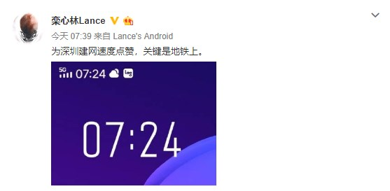 "vivo NEX""官方爆料"":不仅有瀑布屏,还支持5G!"