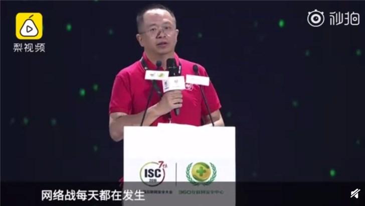 """周鸿祎:网络安全领域缺乏""""小而美""""企业"""