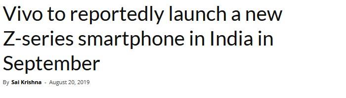 vivo将于9月在印度推出新款Z系列智能手机