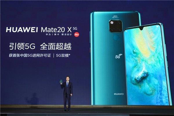 中國預計將成為最大的5G智能手機市場 2020年5G手機銷量可能達到8000萬