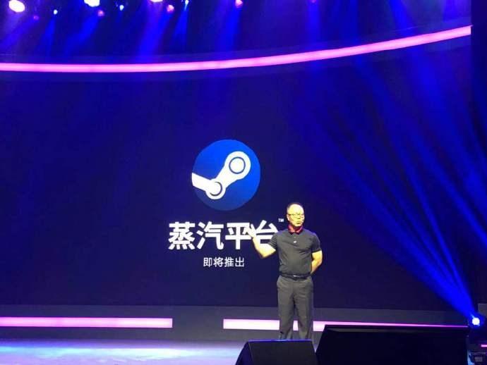 "Steam中国正式推出""蒸汽平台"""