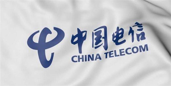 中国电信2019上半年净利润139.09亿元,同比上升