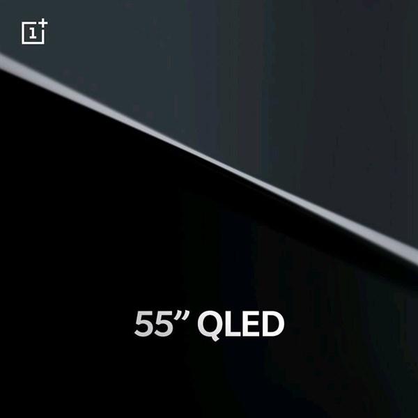 一加电视采用QLED屏幕 将推出四个版本