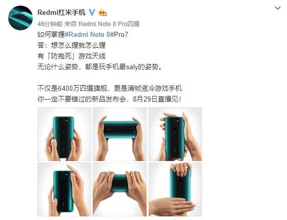 Redmi红米手机官微晒墨绿色Note 8 Pro机背六宫格靓