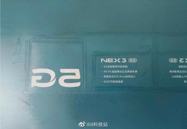 vivo NEX 3 5G曝光 采用99.6%屏占比无界瀑布屏